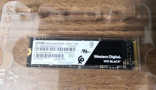 M.2 SSDは速いのか?通常のSSDと比べて体感は?ゲーム性能には?