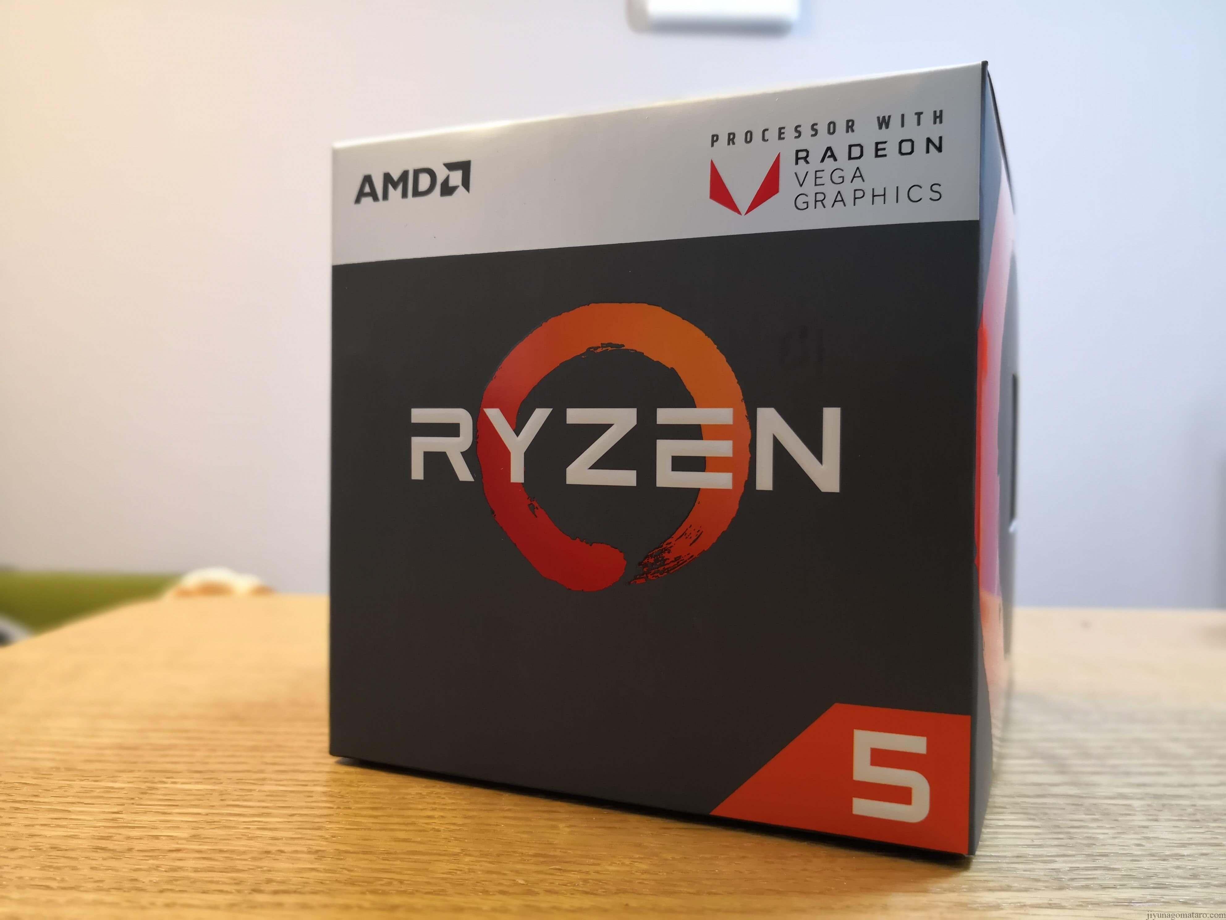 Ryzen5 2400Gパッケージ