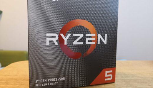 【2019年下半期】Ryzen5 3600の性能ベンチマーク!前世代、Corei5 9400Fと比較