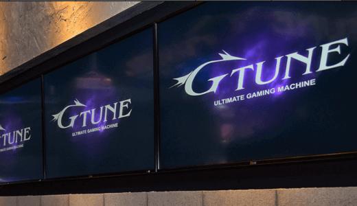 【2021年】G-TUNEの予算・目的別BTOパソコンのおすすめ!