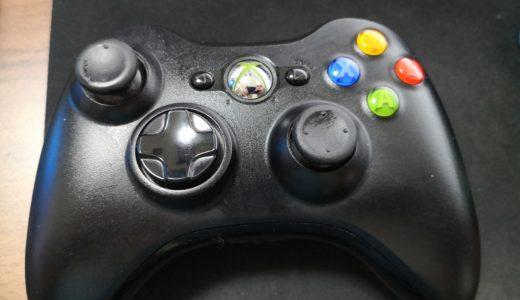 【初めての方】ゲーミングPCに必要なものは?PCゲームの始め方