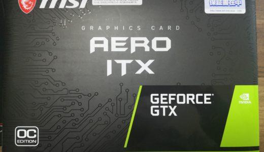2020年更新☆GTX1660 SUPERのゲーム性能をベンチマーク!