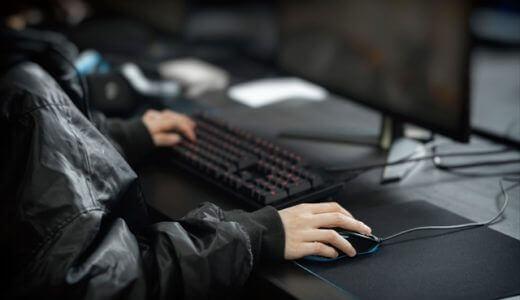 初心者向け!ゲーム配信用PCのおすすめは?スペックや選び方など