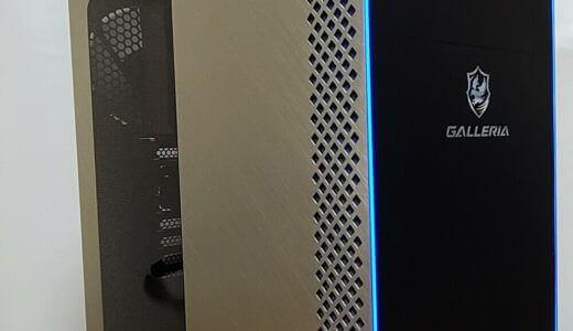 GALLERIA XA7C-R37のゲーム性能レビュー&スペック解説