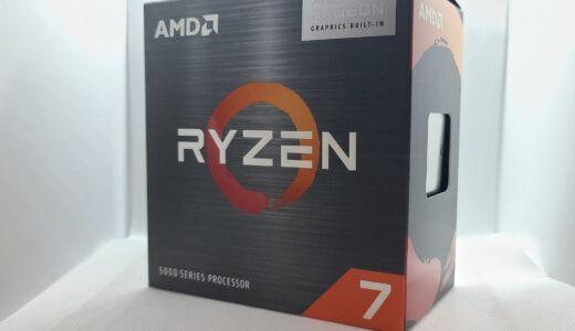 Ryzen7 5700Gの性能ベンチマーク!ゲーム・動画編集は?